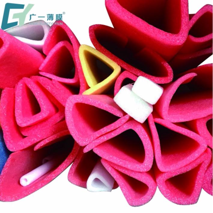 广东热销epe珍珠棉 珍珠棉卷材白色彩色 u型珍珠棉包装 定制